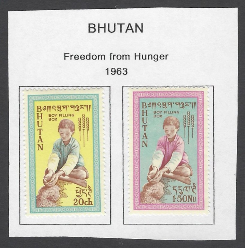 Bhutan 1963 Freedom from Hunger set of 2 MH